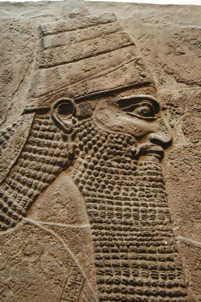 Stone carving of Tiglath-Pileser III from the ruins of Ninevah at the British Museum, London, England